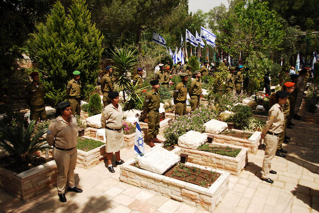 flickr_-_israel_defense_forces_-_remembering_the_fallen-copy