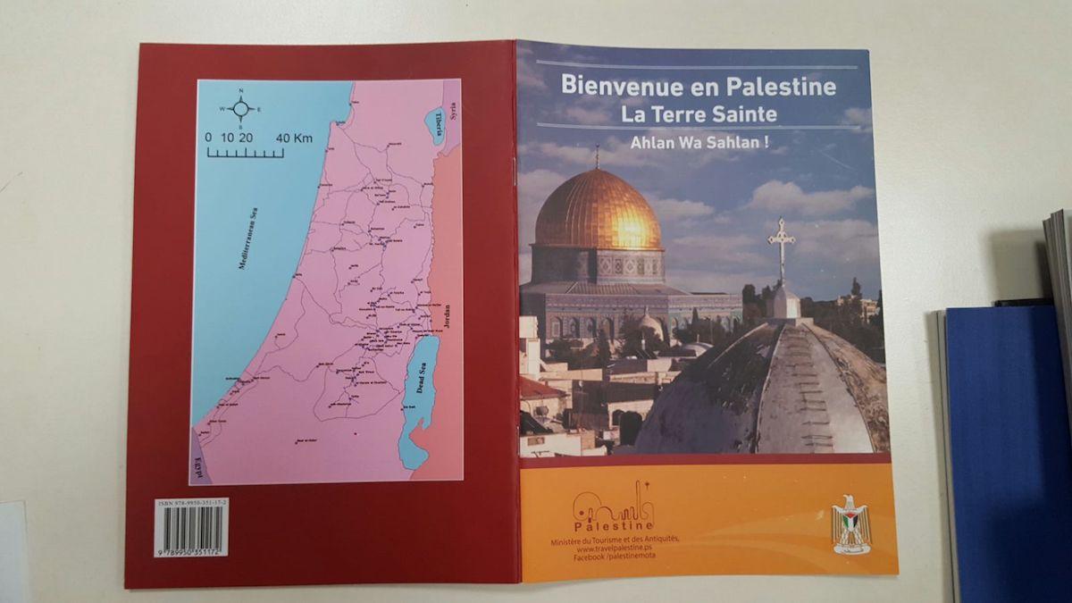 bienvenue-en-palestine-israe%cc%88l-a-disparu