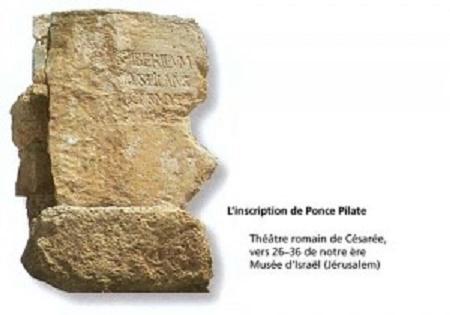 inscription-ponce-pilate