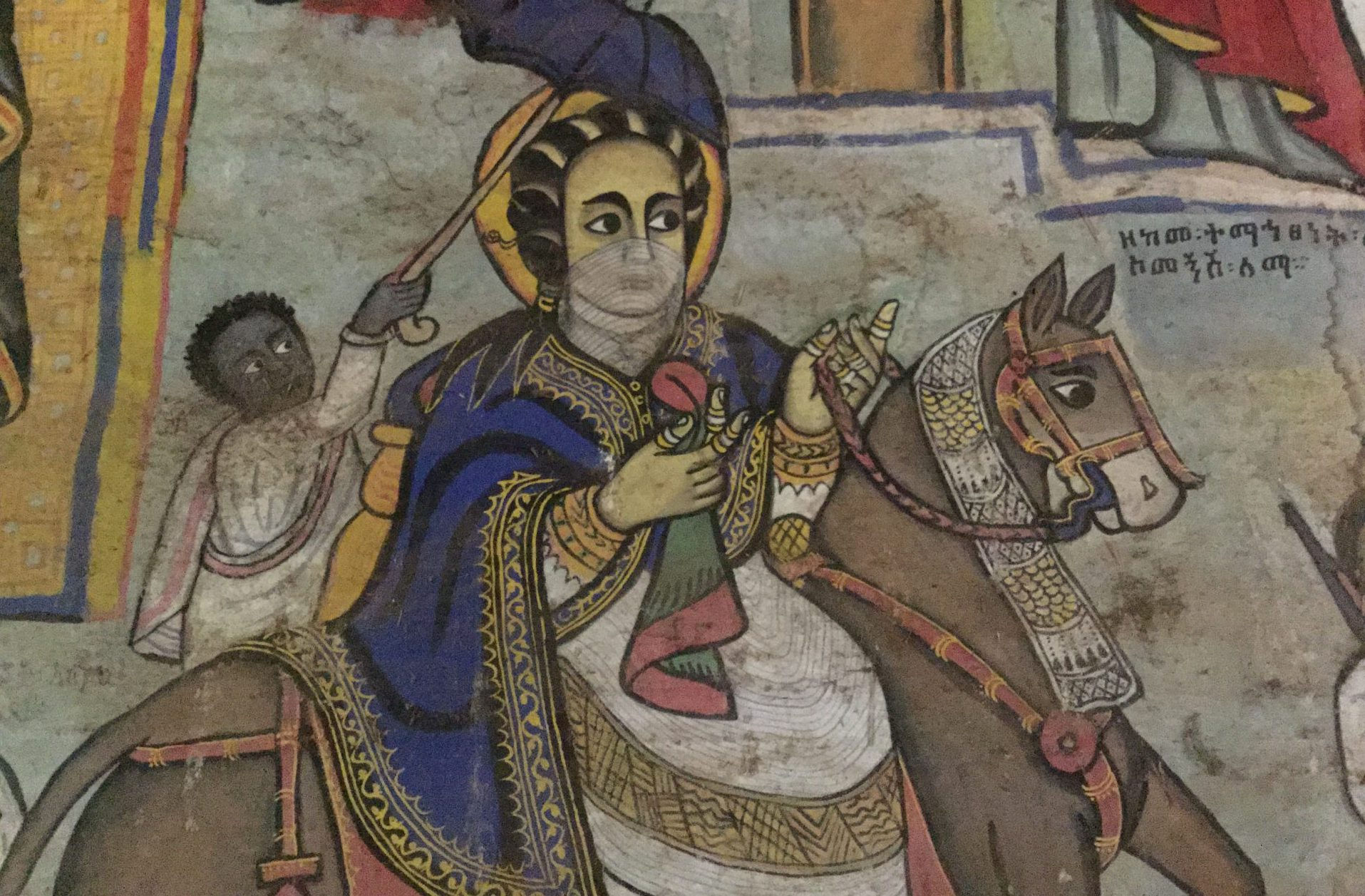 Dans la tradition éthiopienne, la reine de Saba se convertit au Dieu d'Israël et eut de Salomon un fils, Ménélik Ier, fondateur de la dynastie des Négus.