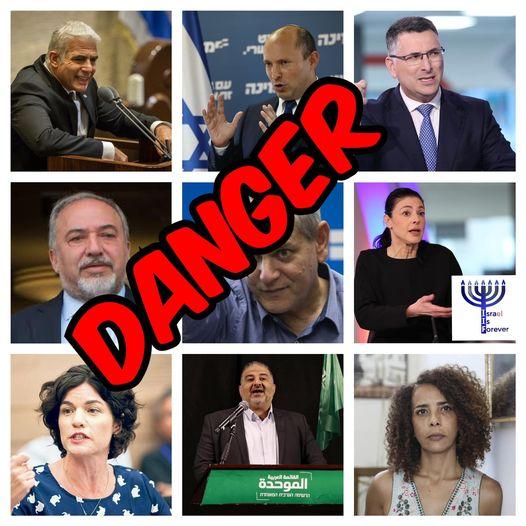 Le grave danger qui pèse en cet instant sur Israël